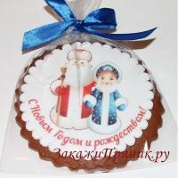 Новогоднее печенье Дед Мороз и Снегурочка