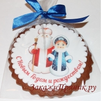 Имбирное печенье Дед Мороз и Снегурочка