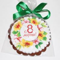 Круглое имбирное печенье С 8 марта-1 10см