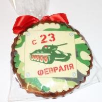 Печенье С 23 февраля Танк 10 см