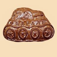печатный пряник танк с 23 февраля