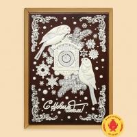 Покровский пряник в шоколаде Снегири