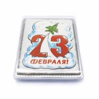 покровский пряник 23 февраля самолет
