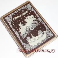 Покровский пряник Тройка-1