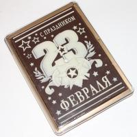 Покр. пряник в шоколаде С 23 февраля 700гр