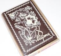 Покровский пряник в шоколаде Букет