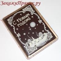 Покровский в шоколаде Ночная деревня 700гр