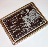 Покровский пряник в шоколаде С Пасхой 700г