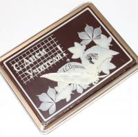 Покровский в шоколаде Учителю 700г