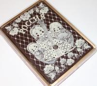Покровский пряник в шоколаде Матрешки