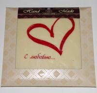 Белый шоколад С любовью 90 гр
