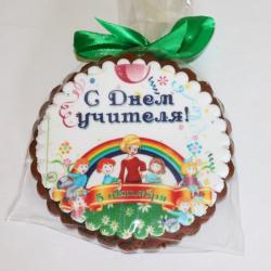 Имбирное печенье С днем Учителя-1 10 см