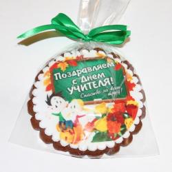 Имбирное печенье С днем Учителя-2 10 см