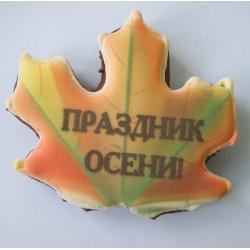 пряник кленовый лист праздник осени