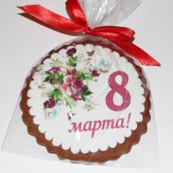 Круглое имбирное печенье С 8 марта-2