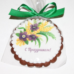 Круглое имбирное  печенье С праздником 10 см