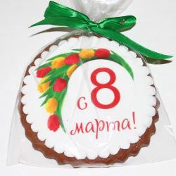 Круглое имбирное печенье С 8 марта - 3 10 см