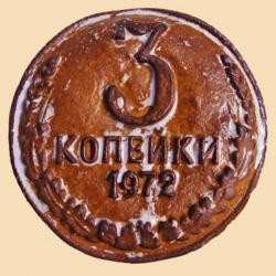 Покровский печатный пряник 3 копейки 300гр