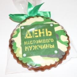 Печенье День настоящего Мужчины 10 см