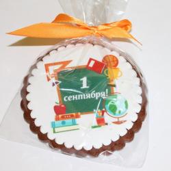 Имбирное печенье С 1 сентября 10 см