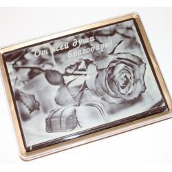 Покровский в шоколаде Благодарю 700 гр
