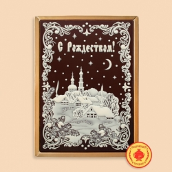 Покровский пряник с Рождеством