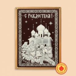 Покровский пряник с Рождеством Храм