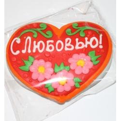 Покровское Сердечко 260г с начинкой