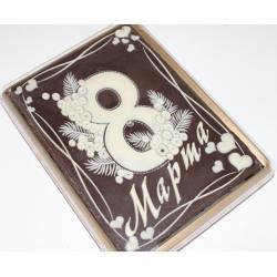 Покр. пряник в шоколаде  С 8 марта - 2 700гр