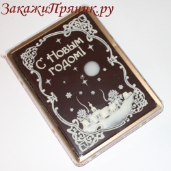 Покровский пряник С новым годом деревня