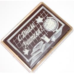 Покровский в шоколаде Учителю 700г-2