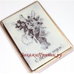 Покровский в шоколаде Зайчик с елкой