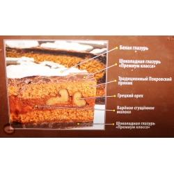Покр. пряник в шоколаде С 8 марта 700гр