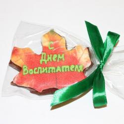 Пряник Кленовый Лист Воспитателю 9 см
