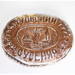 Пряник Тульский сувенир 750 гр