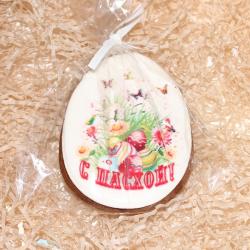 Имбирный пряник Яйцо пасхальное 10 см