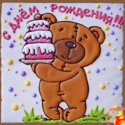 Покровский пряник-тортик Мишка 700гр