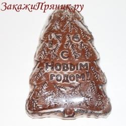 Тульский пряник 500 гр Елка Новогодняя